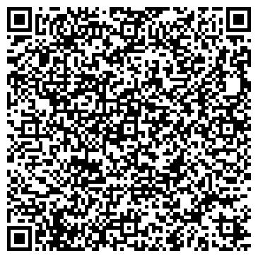 QR-код с контактной информацией организации 11-й район