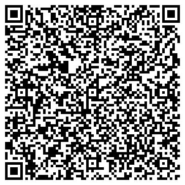"""QR-код с контактной информацией организации ООО """"ПолиграСвет"""""""