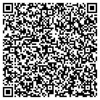 QR-код с контактной информацией организации МосВодоСлив