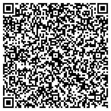 QR-код с контактной информацией организации ООО Автолидер