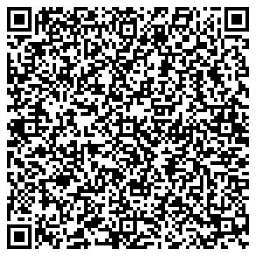 QR-код с контактной информацией организации СУДМЕДОТДЕЛЕНИЕ БУГУЛЬМИНСКОГО Р-НА