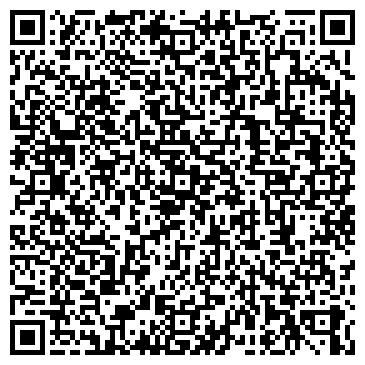QR-код с контактной информацией организации ТРИ А СЕРВИСНЫЙ ЦЕНТР