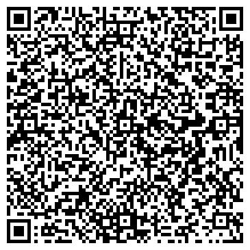 QR-код с контактной информацией организации ООО Кожаная мозаика