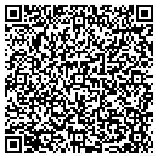 QR-код с контактной информацией организации ТЕХСТАР