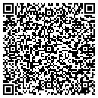 QR-код с контактной информацией организации РАСПЕЧАТКА