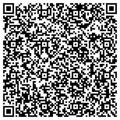 QR-код с контактной информацией организации МУНИЦИПАЛЬНЫЙ ИФОРМАЦИОННЫЙ ИЗДАТЕЛЬСКИЙ ЦЕНТР