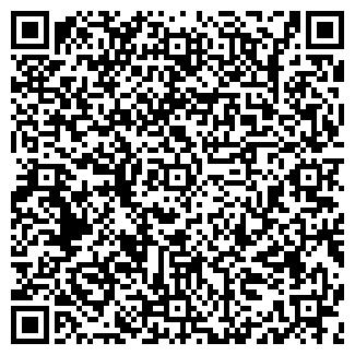 QR-код с контактной информацией организации ООО УРАЛКОМПЛЕКТ