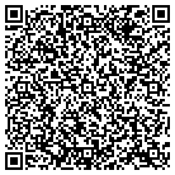 QR-код с контактной информацией организации «АККОНД»