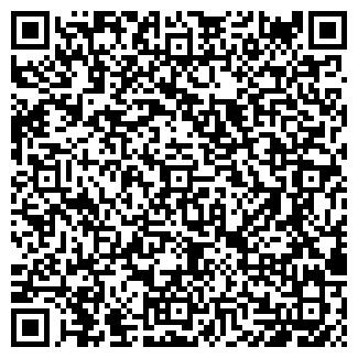 QR-код с контактной информацией организации ООО ЗАВОД РТО