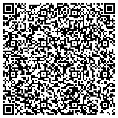 QR-код с контактной информацией организации ДЕПАРТАМЕНТ ЗЕМЕЛЬНЫХ РЕСУРСОВ Г. МОСКВЫ