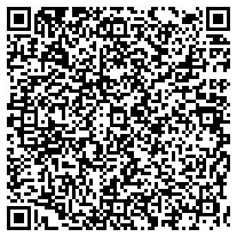 QR-код с контактной информацией организации ФГУП ВОТКИНСКИЙ ЗАВОД