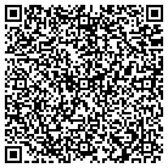 QR-код с контактной информацией организации Школа Квентин