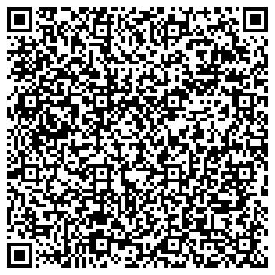 QR-код с контактной информацией организации ПОО ВОТКИНСКИЙ ЗАВОД ГАЗОВОЙ АППАРАТУРЫ, ДОАО СПЕЦГАЗАВТОТРАНС