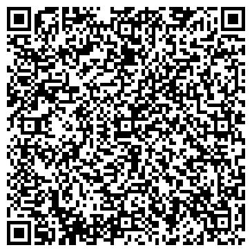 QR-код с контактной информацией организации ООО УРАЛЬСКАЯ ГАЗОВАЯ КОМПАНИЯ