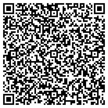 QR-код с контактной информацией организации КубМонтаж