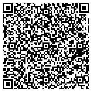 QR-код с контактной информацией организации Стан Комплект