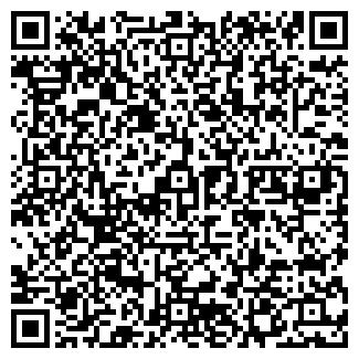 QR-код с контактной информацией организации Stan Komplekt