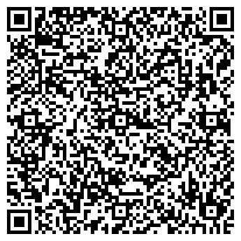 QR-код с контактной информацией организации ООО Анилэдн