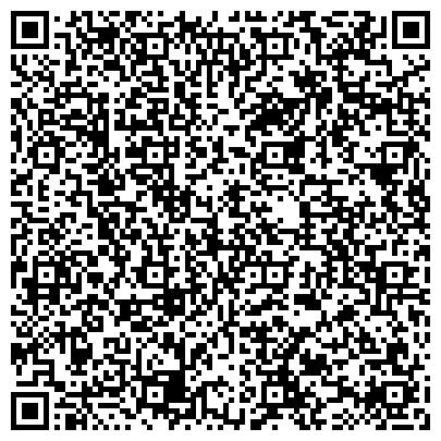 QR-код с контактной информацией организации КАЗАХСКАЯ ГУМАНИТАРНО-ЮРИДИЧЕСКАЯ АКАДЕМИЯ КЫЗЫЛОРДИНСКИЙ ФИЛИАЛ