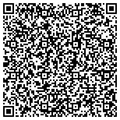 QR-код с контактной информацией организации КАЗАХСКИЙ ГУМАНИТАРНО-ЮРИДИЧЕСКИЙ КОЛЛЕДЖ КЫЗЫЛОРДИНСКИЙ ФИЛИАЛ