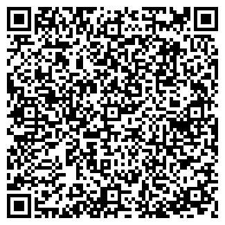 QR-код с контактной информацией организации ДЕЛО