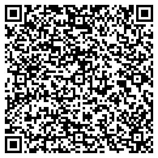 QR-код с контактной информацией организации ЛАКМИН