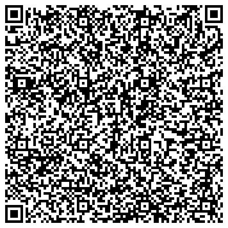 QR-код с контактной информацией организации ООО Киевский завод Арсенал-центр, МЕТАЛЛОЧЕРЕПИЦА, ПРОФНАСТИЛ, ВОДОСТОКИ, АКСЕССУАРЫ ДЛЯ КРОВЛИ