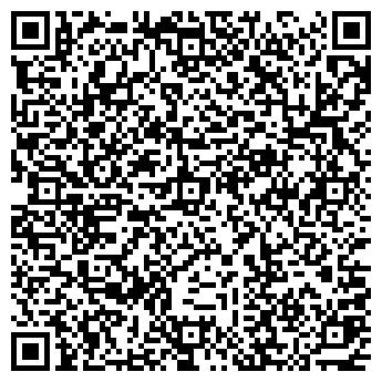 QR-код с контактной информацией организации TVERZON