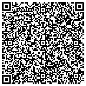 QR-код с контактной информацией организации ООО Кальян СПБ