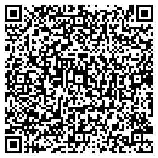 QR-код с контактной информацией организации ОО ТКО