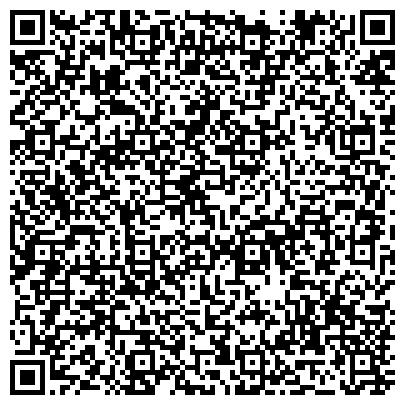 """QR-код с контактной информацией организации Интернет - магазин """"ForOffice"""""""