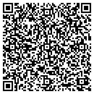 QR-код с контактной информацией организации КАТЮША