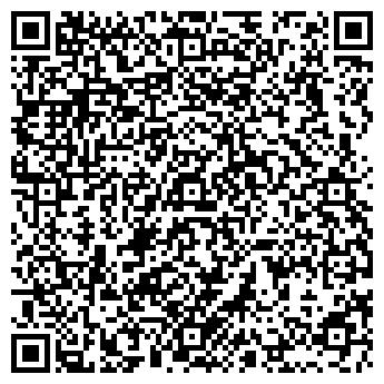 QR-код с контактной информацией организации ООО Аквакуб Стекломир