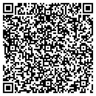 QR-код с контактной информацией организации КОРАЛЛ
