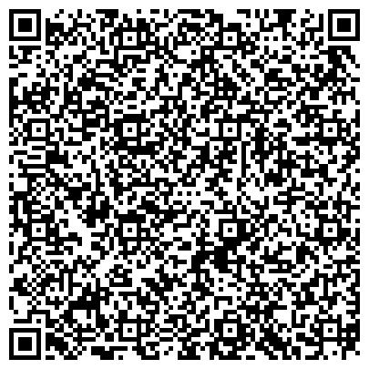 QR-код с контактной информацией организации КАЗАХСТАНСКИЙ ИНЖЕНЕРНО-ЭКОНОМИЧЕСКИЙ УНИВЕРСИТЕТ КЫЗЫЛОРДИНСКОЕ ОТДЕЛЕНИЕ