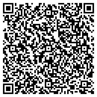QR-код с контактной информацией организации ЛЮБАВА