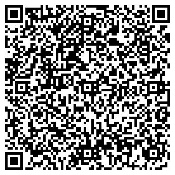 QR-код с контактной информацией организации Veramoda