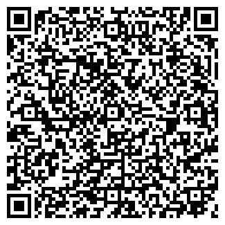 QR-код с контактной информацией организации ЛЮДМИЛА ТД