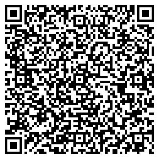 QR-код с контактной информацией организации МЕРКУРИЙ-С