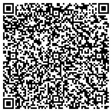 QR-код с контактной информацией организации Утепление фасадов квартир и домов