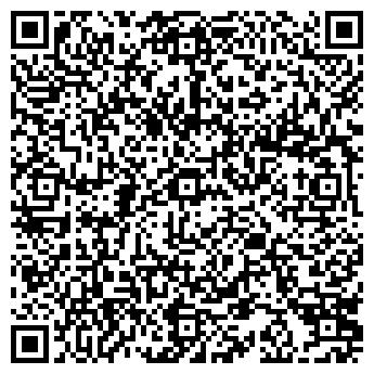 QR-код с контактной информацией организации Сити-С