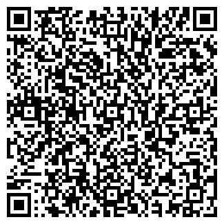 QR-код с контактной информацией организации ФЛП Мотузов С.С.
