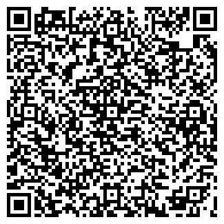 QR-код с контактной информацией организации УРОЖАЙ
