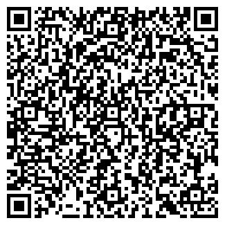 QR-код с контактной информацией организации УСЛАДА