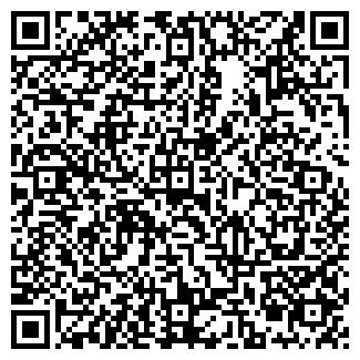 QR-код с контактной информацией организации ХОРОШИЙ ВКУС