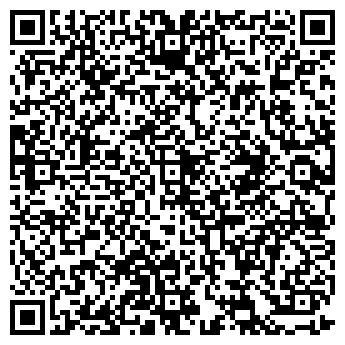 QR-код с контактной информацией организации ООО Артикул
