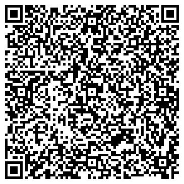 QR-код с контактной информацией организации ООО Ту.Би.Тренд Груп
