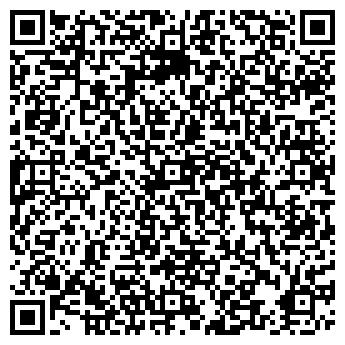QR-код с контактной информацией организации ИП Iclimat23