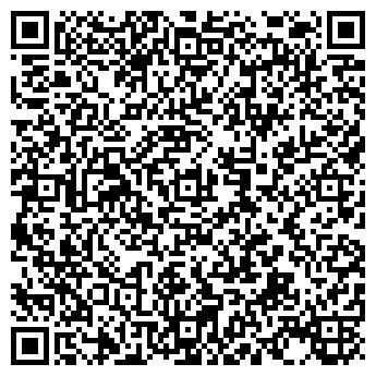 QR-код с контактной информацией организации КАЗНЕФТЕГАЗСТРОЙ ОАО