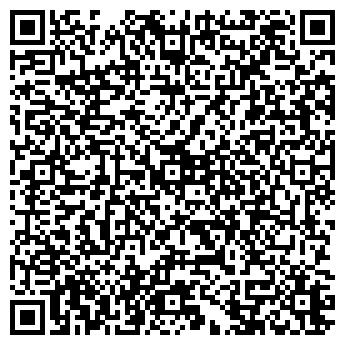 QR-код с контактной информацией организации ООО интернет магазин Бонза